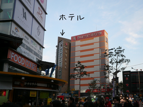 20100406myeongdong2